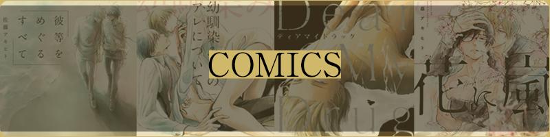 bana_comics